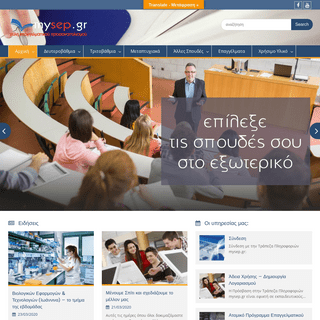 MySep.Gr – Πύλη Επαγγελματικού Προσανατολισμού