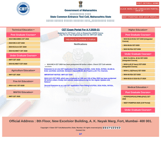 Welcome to State Common Entrance Test Cell Maharashtra State Official Portal