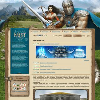 MIST- тактическая браузерная MMORPG