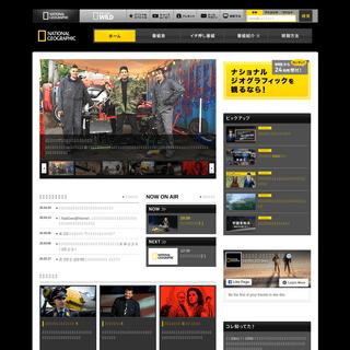 ナショナル ジオグラフィック (TV)