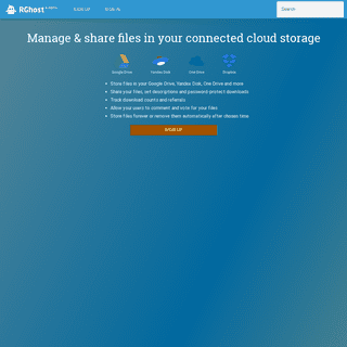 RGhost — file sharing
