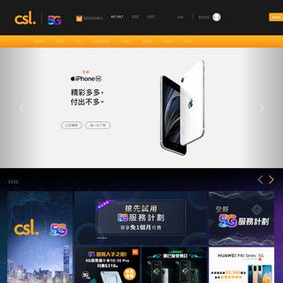 香港電訊商及流動數據服務 - csl