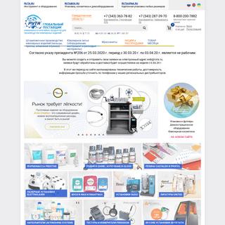 Интернет-магазин Рута - Все для ювелиров- ювелирное оборудование, инст