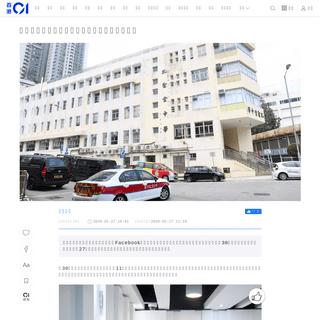 市民抗議孔聖堂中學前署理副校長網上帖文辱警 香港01 社會新聞