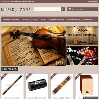 Музикална зона