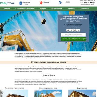 Строительство домов под ключ в Москве по низким ценам - Строительная к