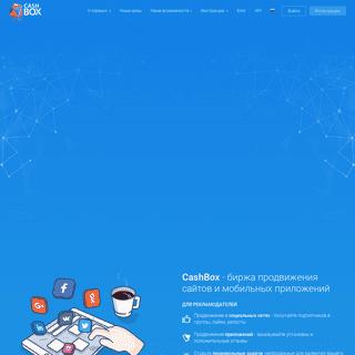 Продвижение и заработок в социальных сетях - SММ - Продвижение мобильн�