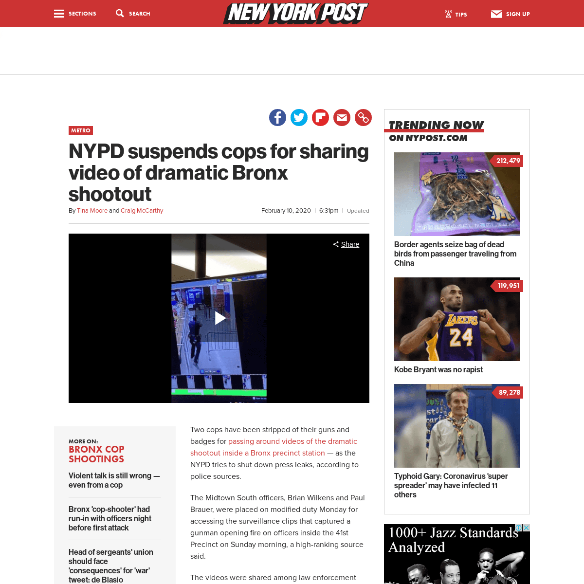 NYPD cops suspended for sharing video of dramatic Bronx shootout
