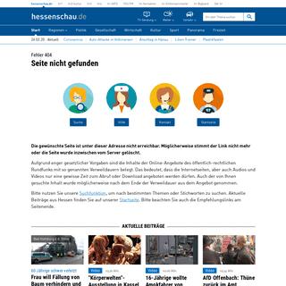 ArchiveBay.com - www.hessenschau.de/panorama/30-verletzte-in-volkmarsen-ermittlungen-gegen-fahrer-wegen-versuchter-toetung- - Seite nicht gefunden - hessenschau.de