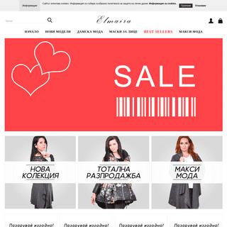 Elmaira.bg- Онлайн магазин за дамски дрехи и аксесоари