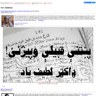 Khyber.ORG -- Pashto Resources