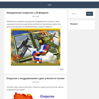 Необычные картинки с юмором » mousosh12-61.ru
