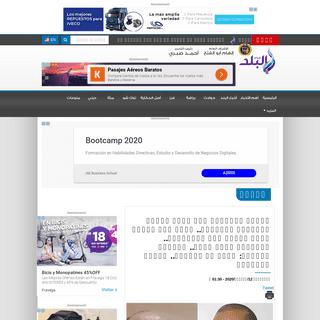 ArchiveBay.com - www.elbalad.news/4171609 - صدى البلد- تبادل اتهامات بين محمد رمضان والطيار المفصول.. أشرف أبو اليس