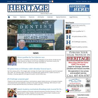 ArchiveBay.com - heritagefl.com - Heritage Florida Jewish News Homepage