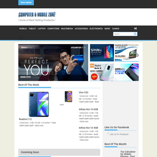 Computer & Mobile Zone – ! Zone of Best Selling Products !