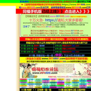 香港特科网688.com,118图库直播开奖结果查询,惠泽天下好彩香港免费资料惠,2020特准码四不像个人心