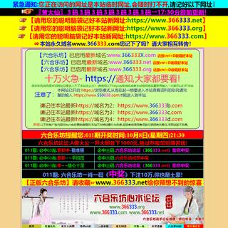 www.480555.com,红姐心水论坛,香港正版挂牌,通天论坛,www.429999.com