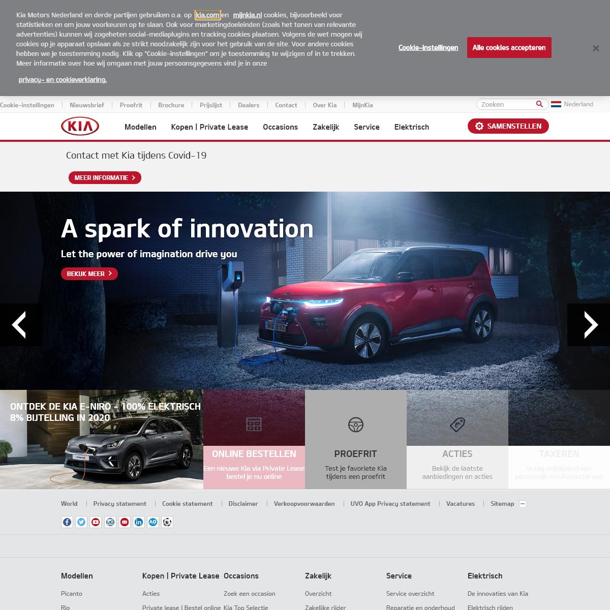 Welkom bij Kia Motors Nederland - De officiële website