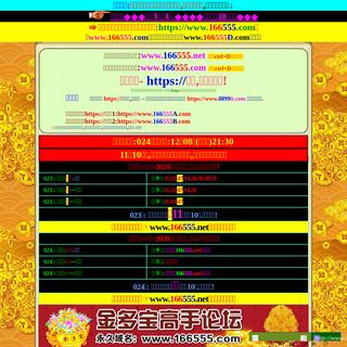 5020222.com香港赛马会论坛,477777开奖现场,12646博码网,11654宝莲灯心水论坛,23144本港台开奖结果,46789.c