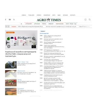 Агроновини України та світу- новини сільського господарства і аграрн�