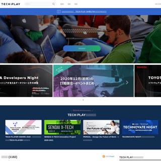 TECH PLAY[テックプレイ] - IT勉強会・セミナーなどのイベント情報検索サービス