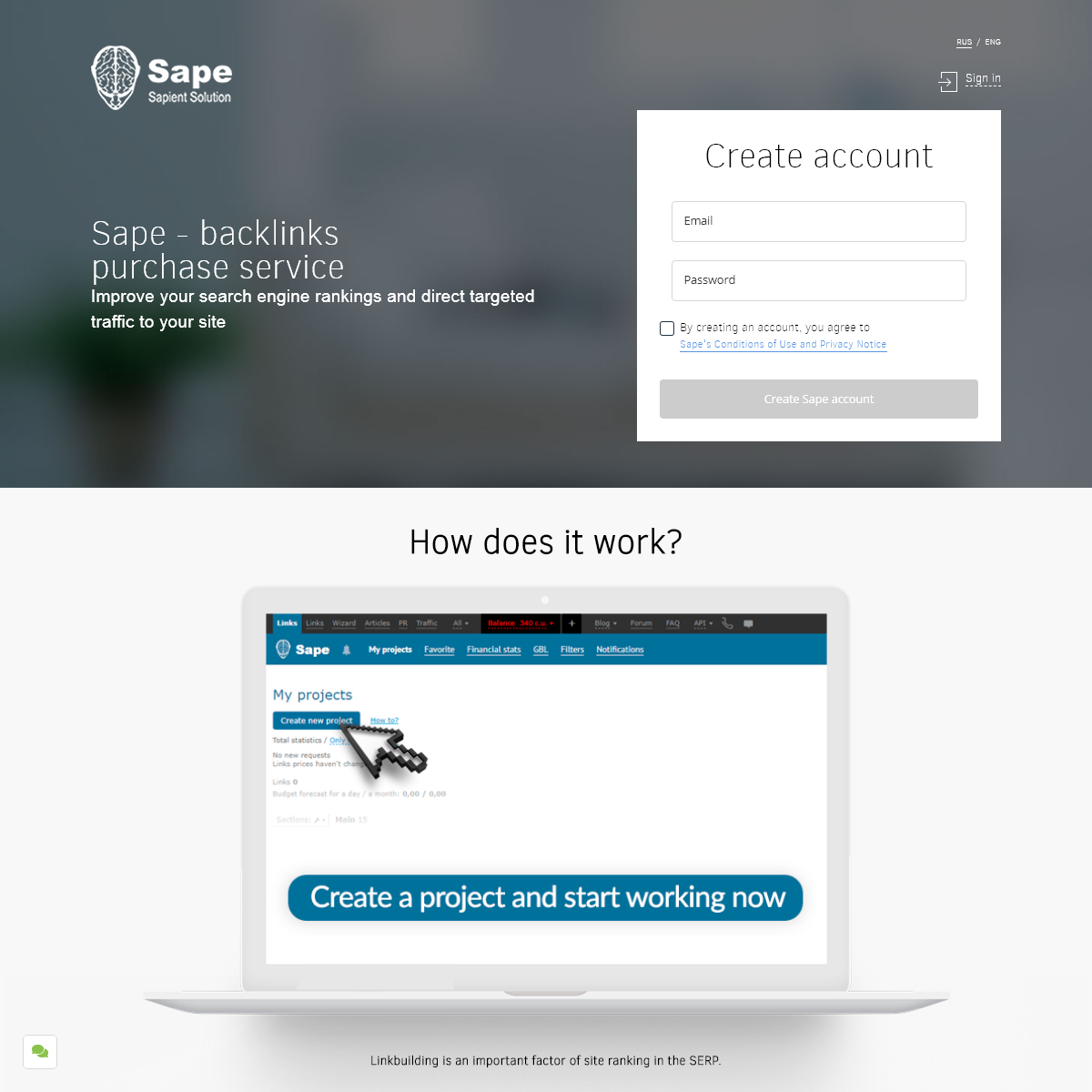 Sape – buy and sell backlinks