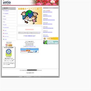 ★ intio-NET ★