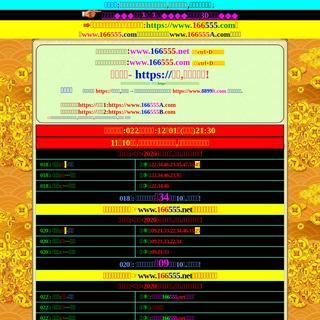 www.686tm.com,白小姐中特网,香港三分彩开奖,香港码4肖三期,天下彩高手论坛