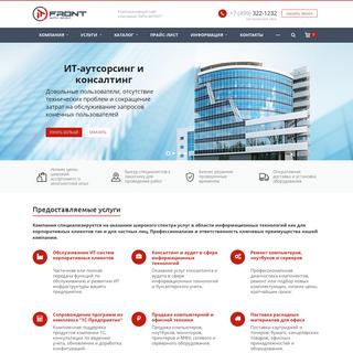 Корпоративный сайт компании -АйТи ФРОНТ- - Главная
