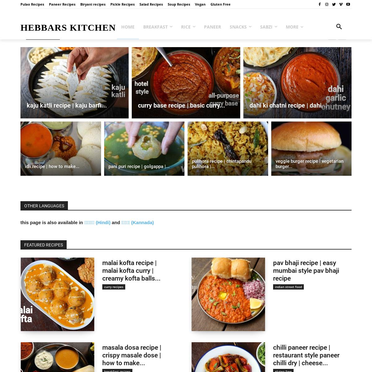 Hebbars Kitchen Indian Veg Recipes Vegetarian Indian Recipes Blog Archived 2021 06 23