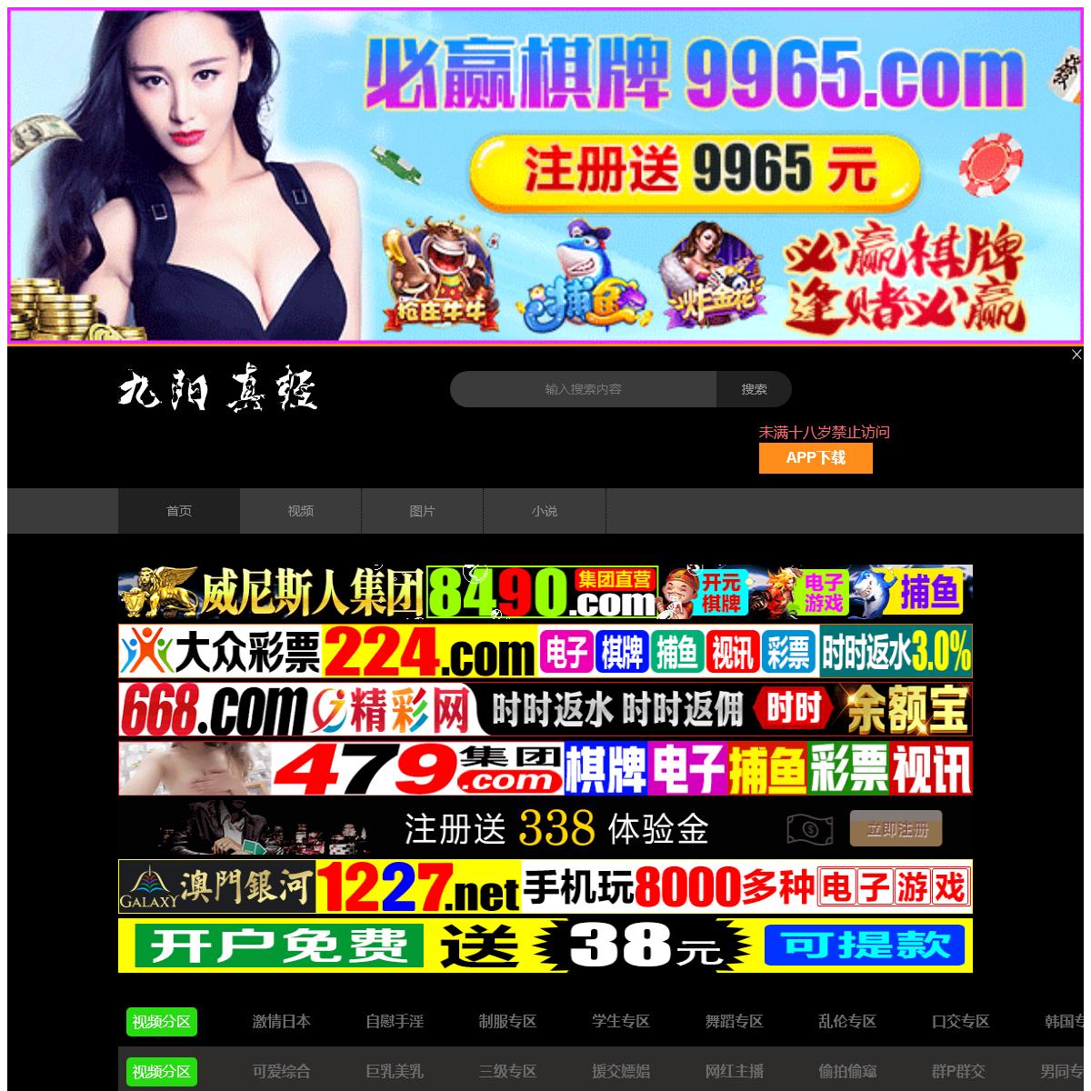A complete backup of jiguangjiagong.net