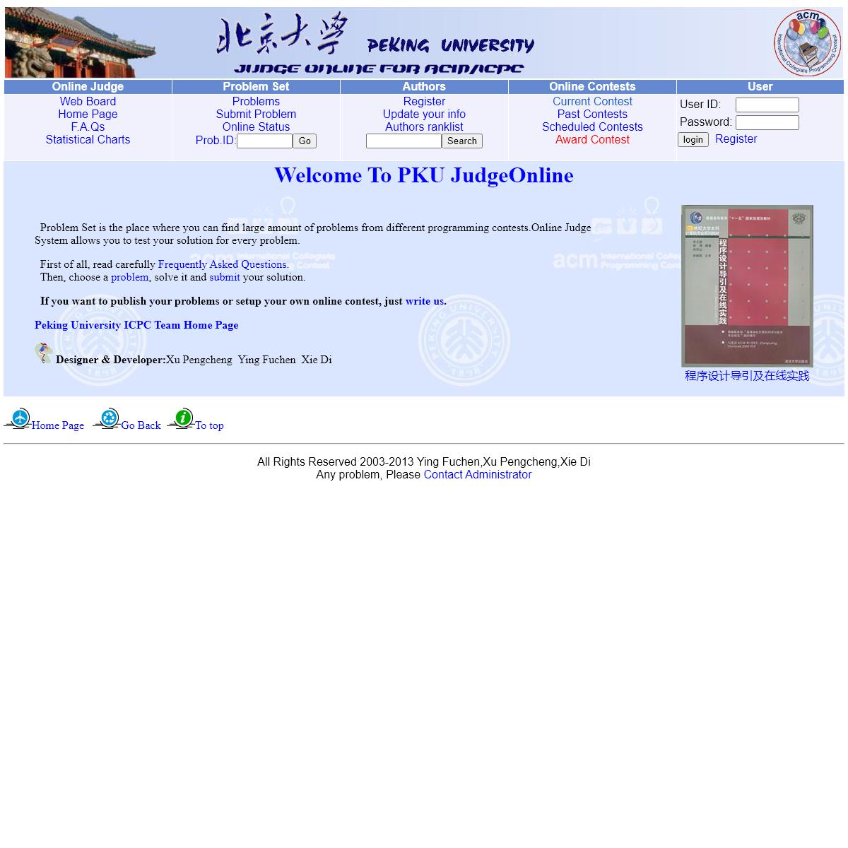 Welcome To PKU JudgeOnline