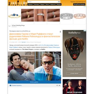 KinoFilms.ua – киноафиша, билеты онлайн, новости кино