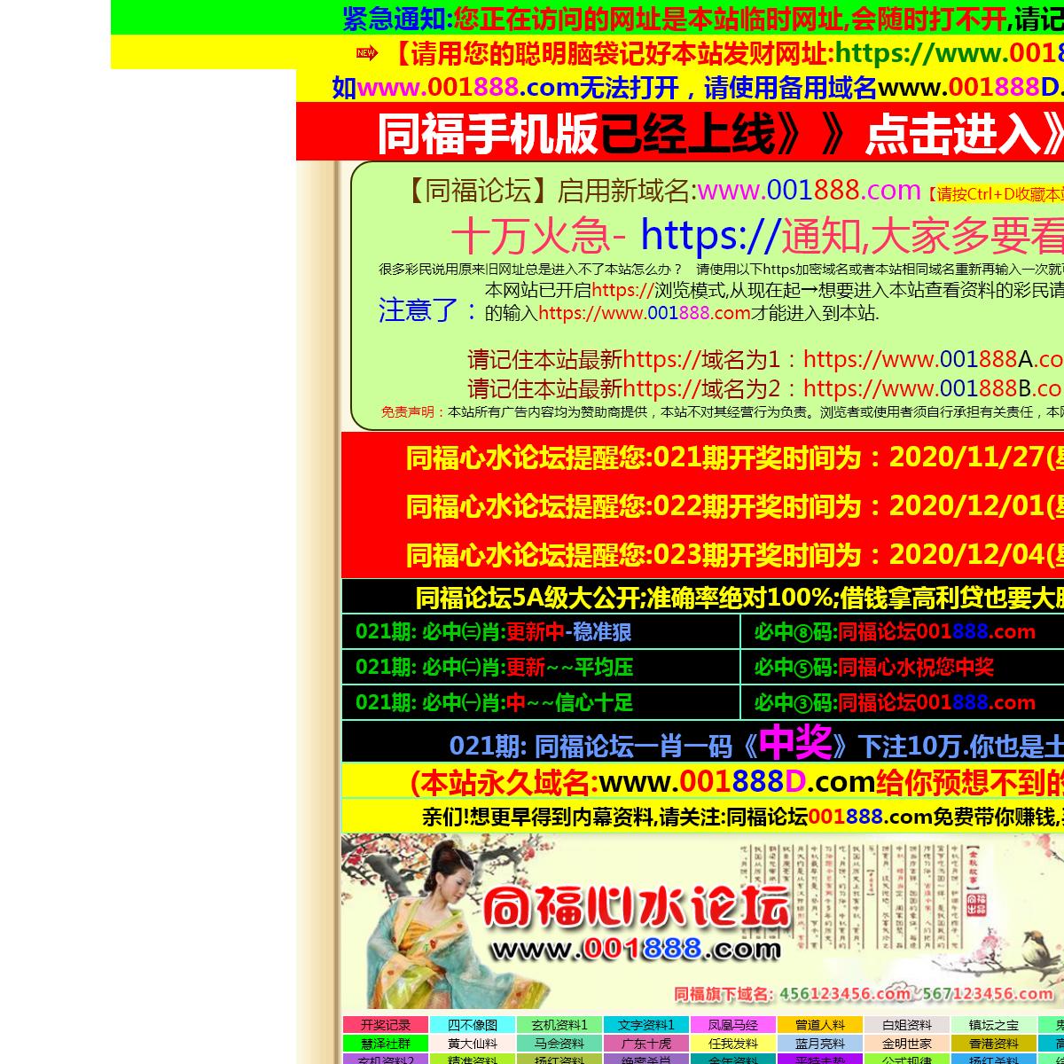 开12生肖网站,开彩报码现场直播,财神六合网,260345.com——津市市新闻资讯