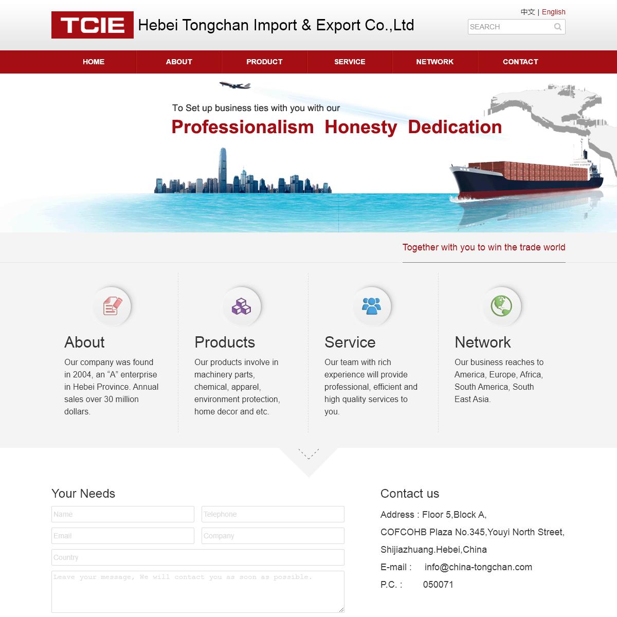Hebei Tongchan Import & Export Co.,Ltd