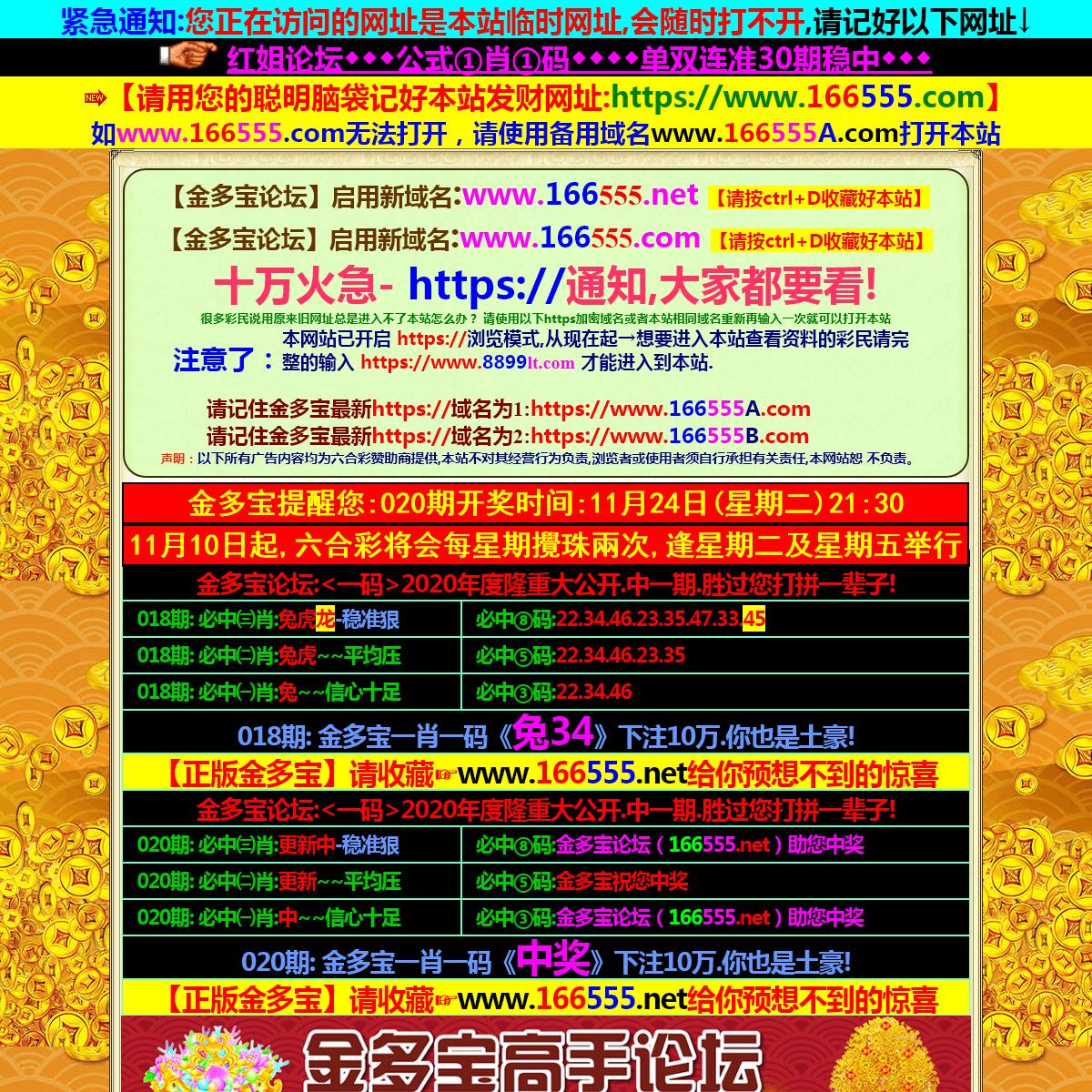 香港马会资料图库,本港台同步现场报码,香港挂牌刘伯温论坛