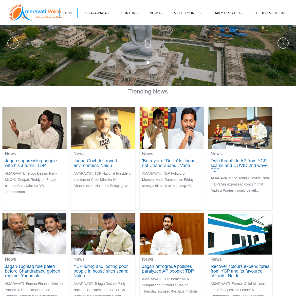 Amaravati Voice - Latest News - Hotels - Restaurants - Vijayawada - Guntur
