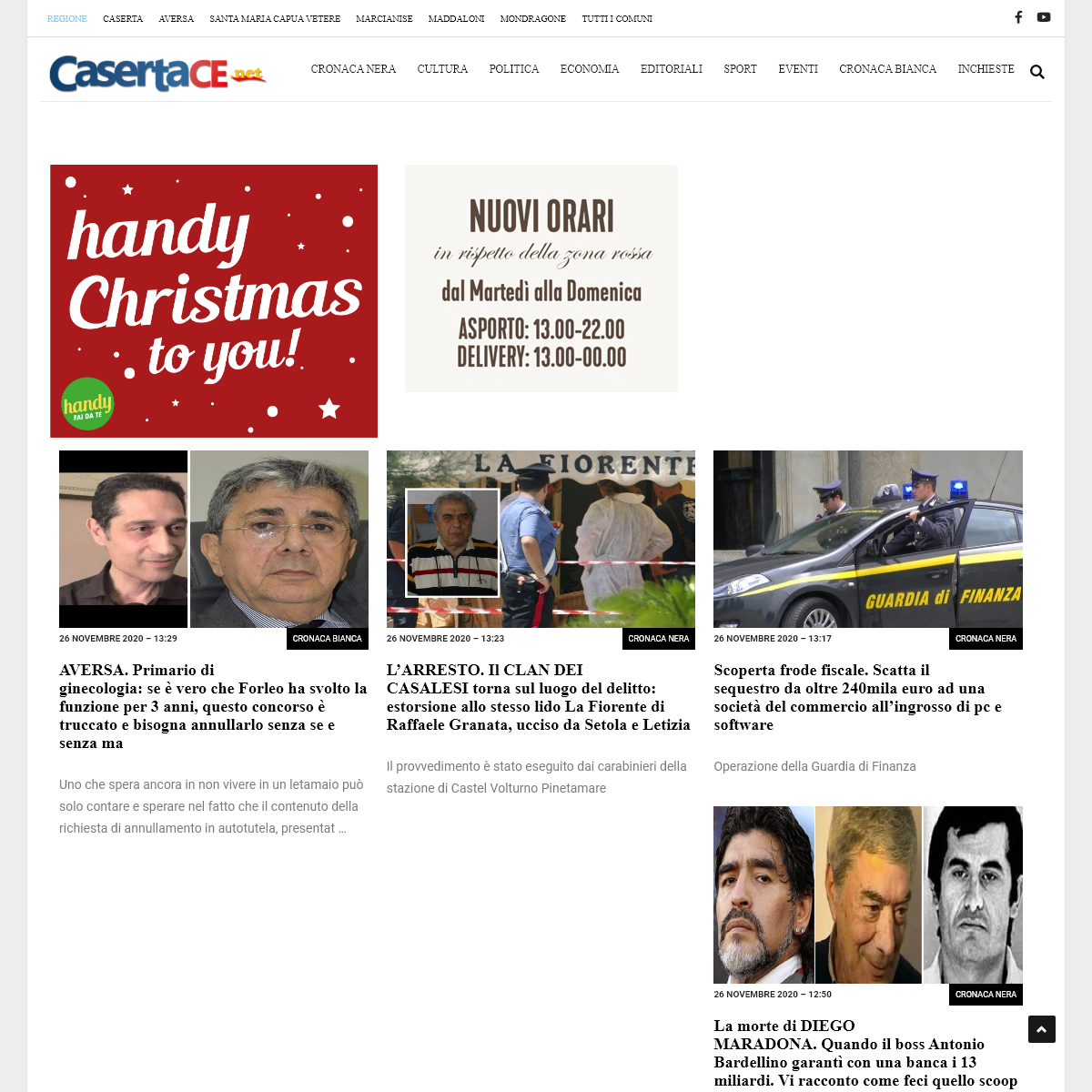 CasertaCE - Home page - CasertaCE
