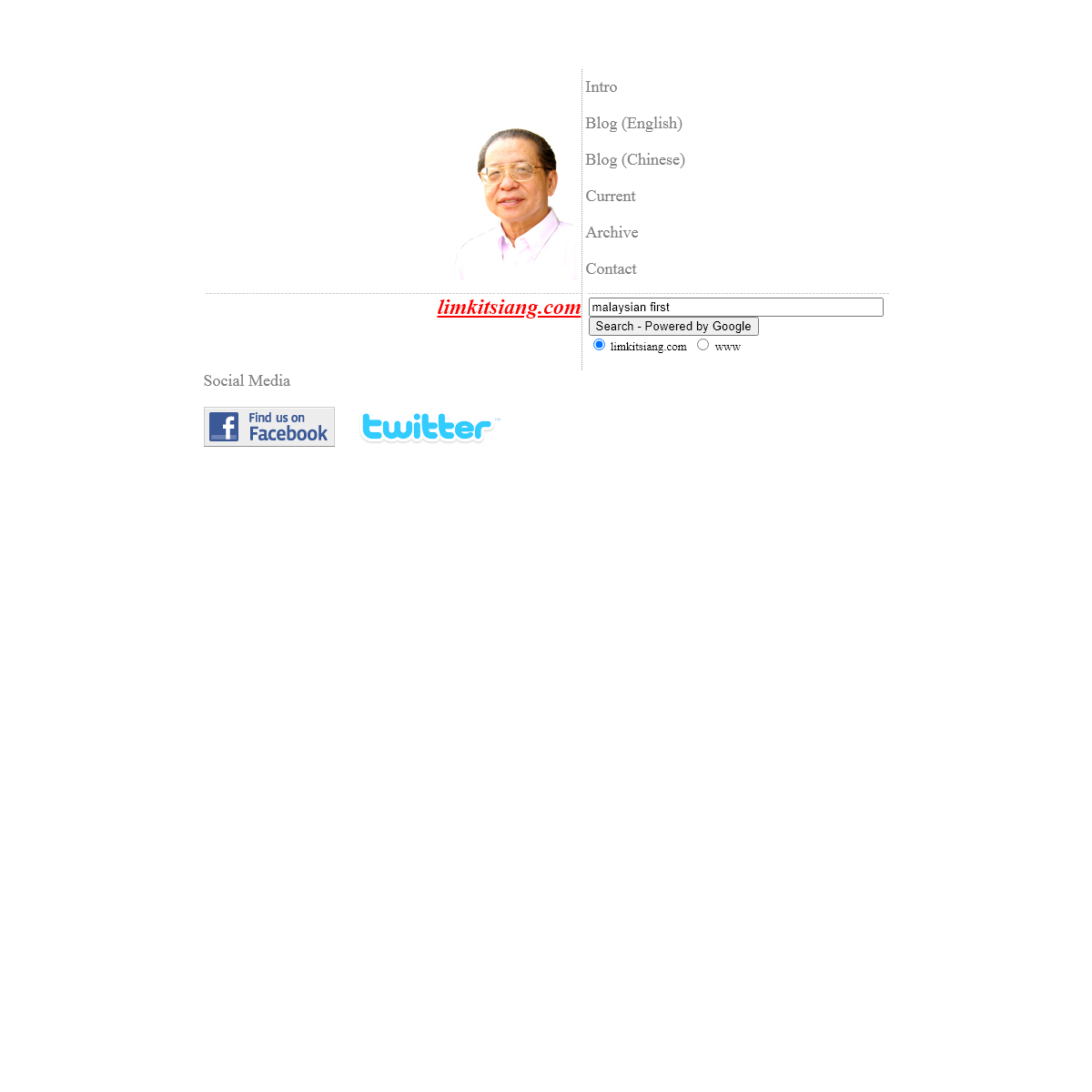 Welcome to Lim Kit Siang Official Site
