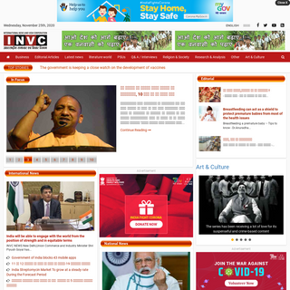 International News and Views - INVC