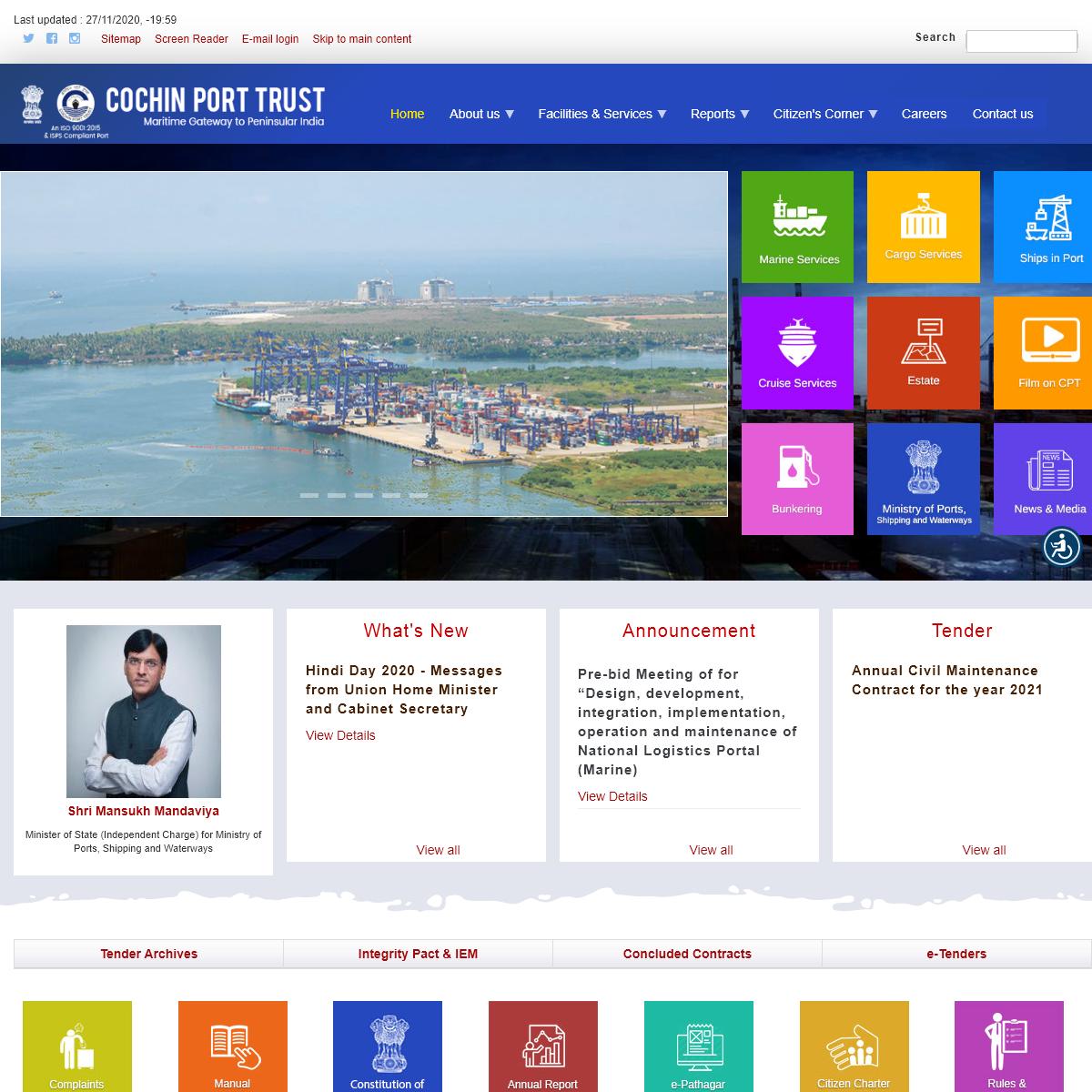 Cochin Port Trust - CPT