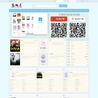 笔趣阁,笔趣阁app官网下载,新笔趣阁小说阅读网,笔趣阁打不开就来 - 笔趣看小说网