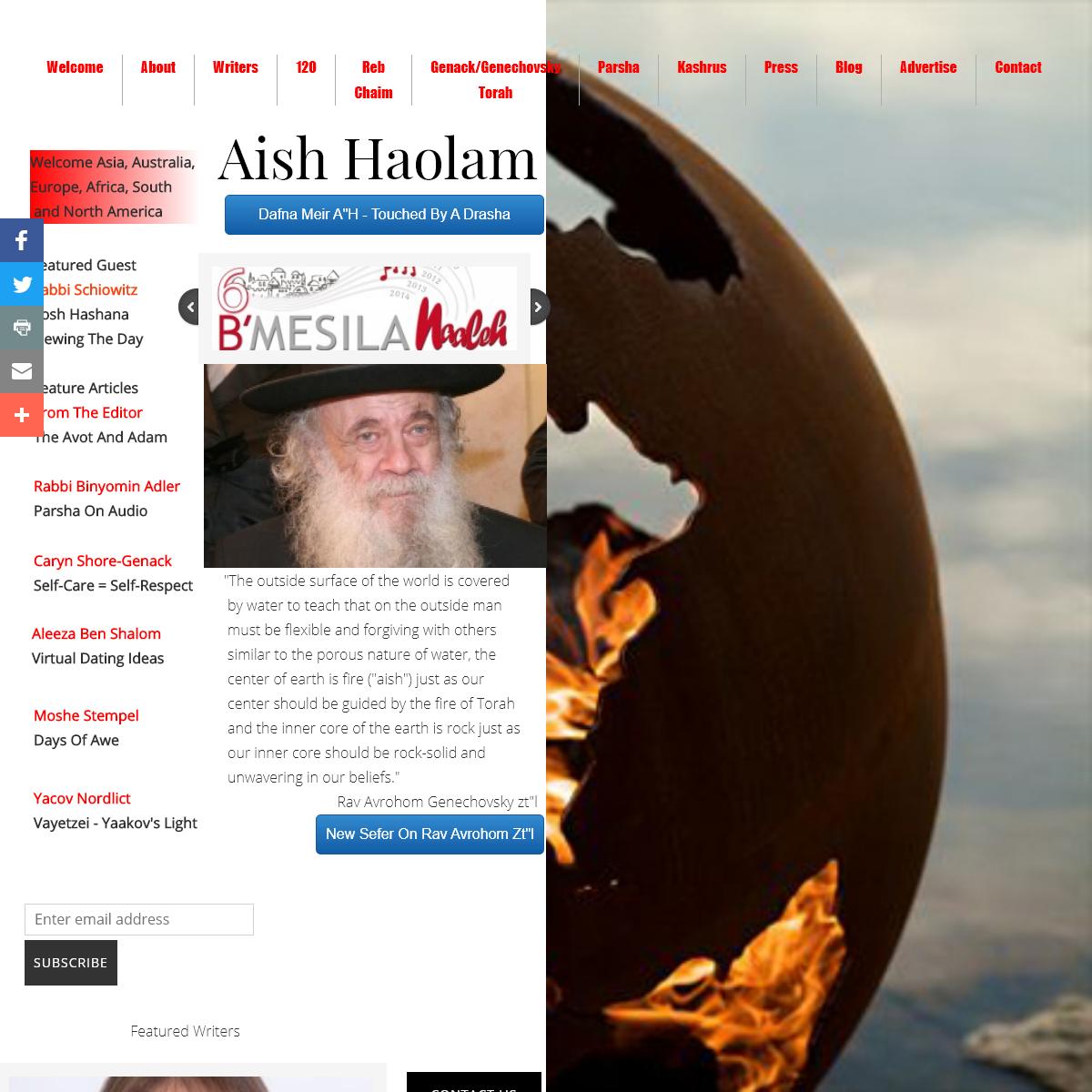 Torah of Gedolim - Aish Haolam