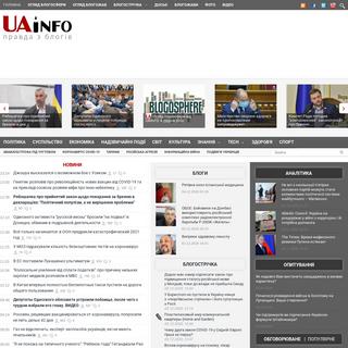 UAinfo
