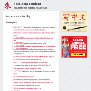 East Asia Student - East Asia Student