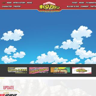『僕のヒーローアカデミア THE MOVIE ヒーローズ:ライジング』公式サイト