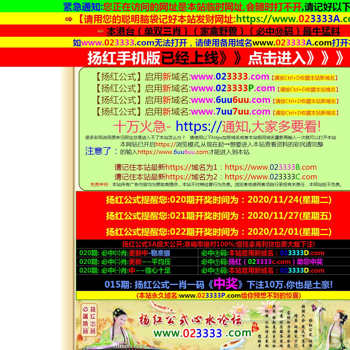 香港挂牌,香港挂牌资料最快更新,香港挂牌资料最快更新