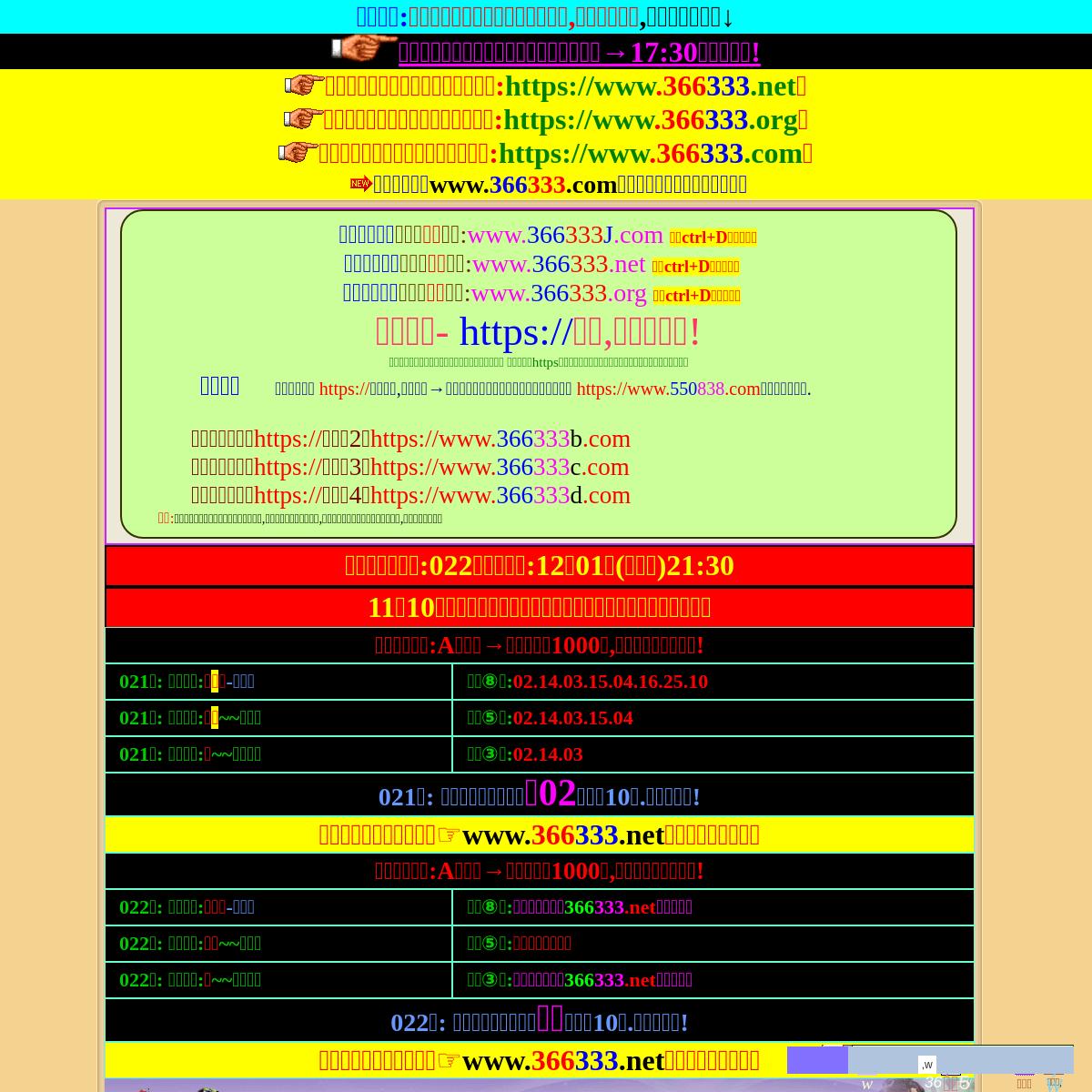 曾道人论坛,www.803377.com,王中王最快开奖现场,277cc生财有道黑白图库,hkpic论坛,ydh3.com,www.711800.com