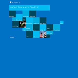 IIS Windows Server