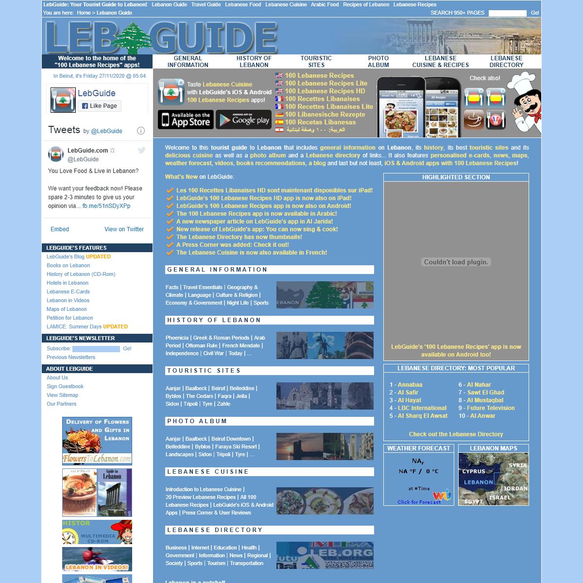 LebGuide.com, Your Touristic Guide to Lebanon !